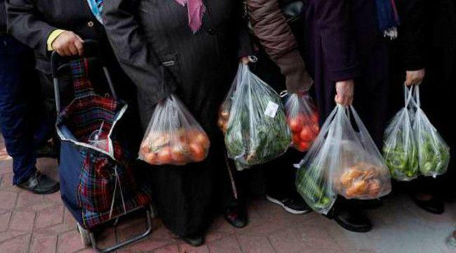 Erzurum Bölgesinde Yoksul Sayısı 107 Bine Dayandı