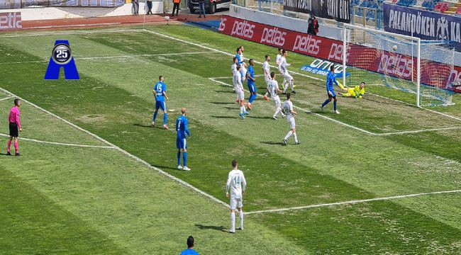 Süper Lig: BB Erzurumspor: 1 - Konyaspor : 2