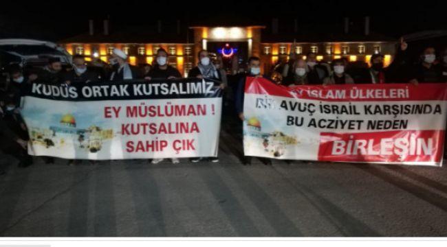 Erzurum'dan Filistin'e destek İsrail'e sert tepki