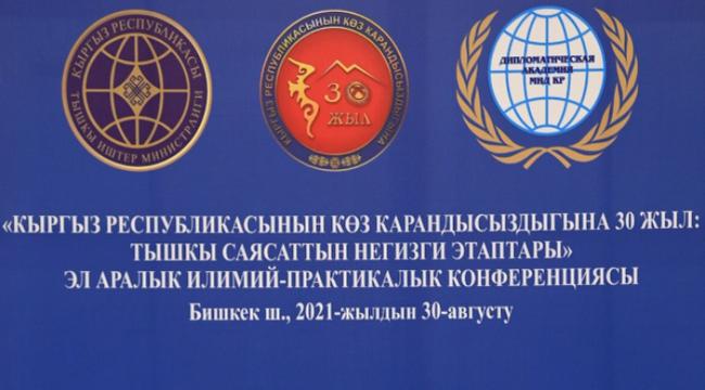 Kırgızistan Cumhurbaşkanı Caparov, Türkiye'yi dünyanın en güçlü ülkeleri arasında gösterdi